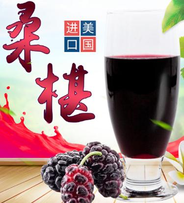 火龙果浓缩汁